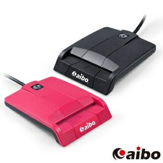 aibo AB20 方塊甜心ATM晶片讀卡機 支援Win10 支援 iCash 與其他晶片卡 自然人憑證【迪特軍3C】