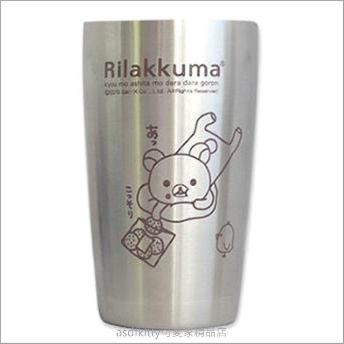 asdfkitty可愛家☆san-x拉拉熊吃零食真空不鏽鋼保溫保冷杯-日本正版商品