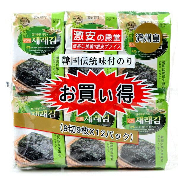 激安殿堂竹鹽海苔(12入)