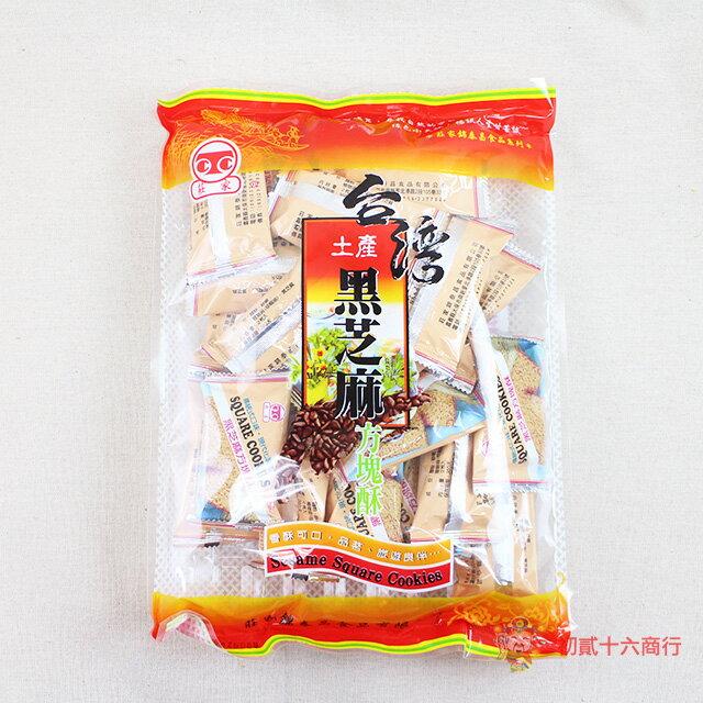 【0216零食會社】莊家 黑芝麻方塊酥420g
