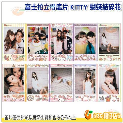 送透明袋10張 Fujifilm Instax KITTY 蝴蝶結碎花 底片 粉紅蝴蝶結 kitty 拍立得底片 即可拍 卡通底片 另有 多莉 三麗鷗 動物方程式 愛麗絲 腦筋急轉彎 1