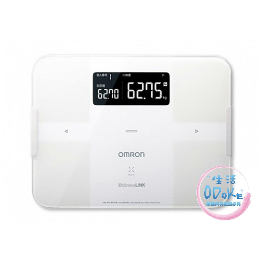 OMRON HBF254c 歐姆龍體脂計 (兩色可選) 一年保固 公司貨 體重計 體脂肪計【生活ODOKE】 2