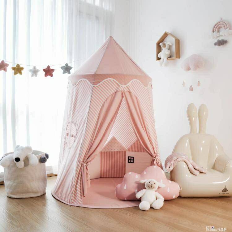 兒童帳篷游戲屋室內公主城堡家用小房子蒙古包讀書角過家家玩具屋 快速出貨
