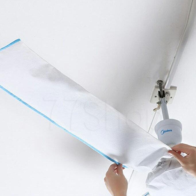 天花板吊扇葉片防塵收納罩 A9023 【隨機出貨不挑色】