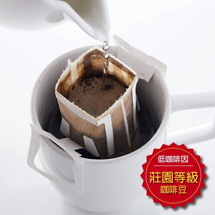 <br/><br/>  ★新品上市★【MoonBear&#x27;s經典濾掛咖啡】1盒10入,共三盒★中低咖啡因★莊園等級豆★義式黃金比例咖啡★含運價!<br/><br/>