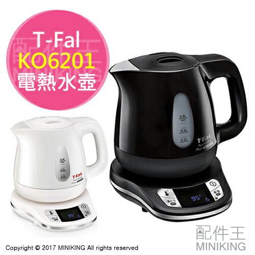 【 王】   T-Fal 法國特福 KO6201 電熱水壺.8L 快煮壺 電熱水瓶 小巧方