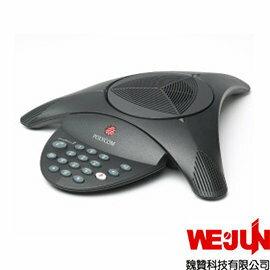 Polycom SoundStation2 Basic - 電話會議系統.適用於中小型會議室.支援類比電話線 (網路會議.視訊通話.電話會議皆適用)