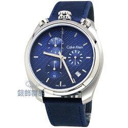 【錶飾精品】CK手錶Calvin Klein K6Z371VN 藍色編織紋錶盤 日期 計時 上龍頭 藍皮帶男錶 全新正品