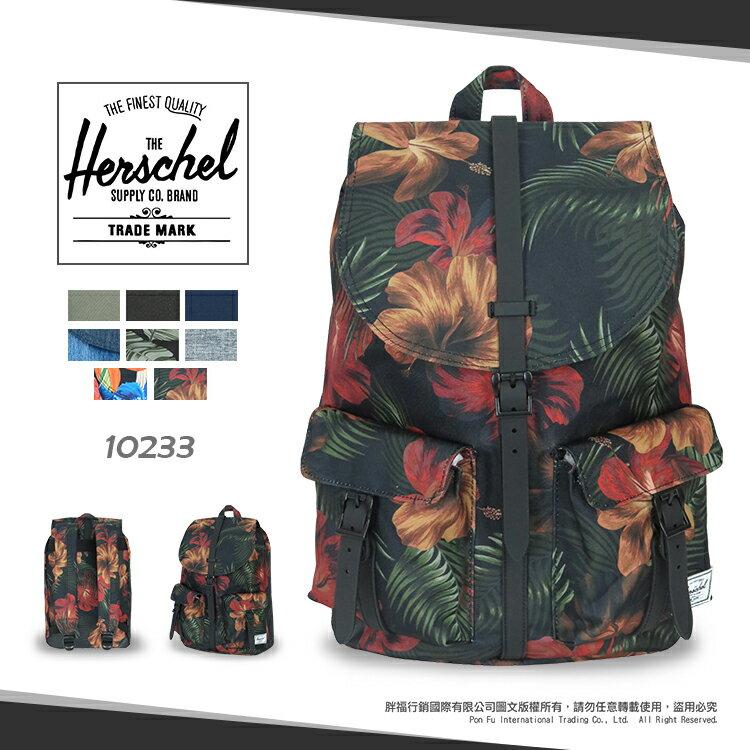 下殺7折 潮流品牌 Herschel 雙肩包 素色 花布 旅遊包 電腦包 束口 外出包 寬版透氣背帶 10233 上掀式 書包