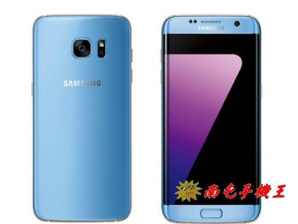 @南屯手機王@ SAMSUNG GALAXY S7 edge 128GB 現金優惠價 宅配免運費