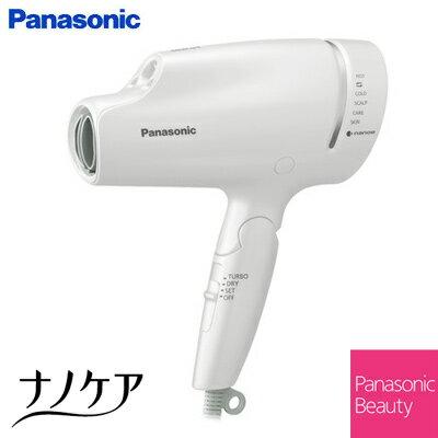 狂歡領券4249元!2019 最新!日本Panasonic  /  EH-NA9B (附透明吹嘴)  /  奈米水離子 吹風機。共3色-日本必買  / 日本樂天代購 ( 22460 ) 2