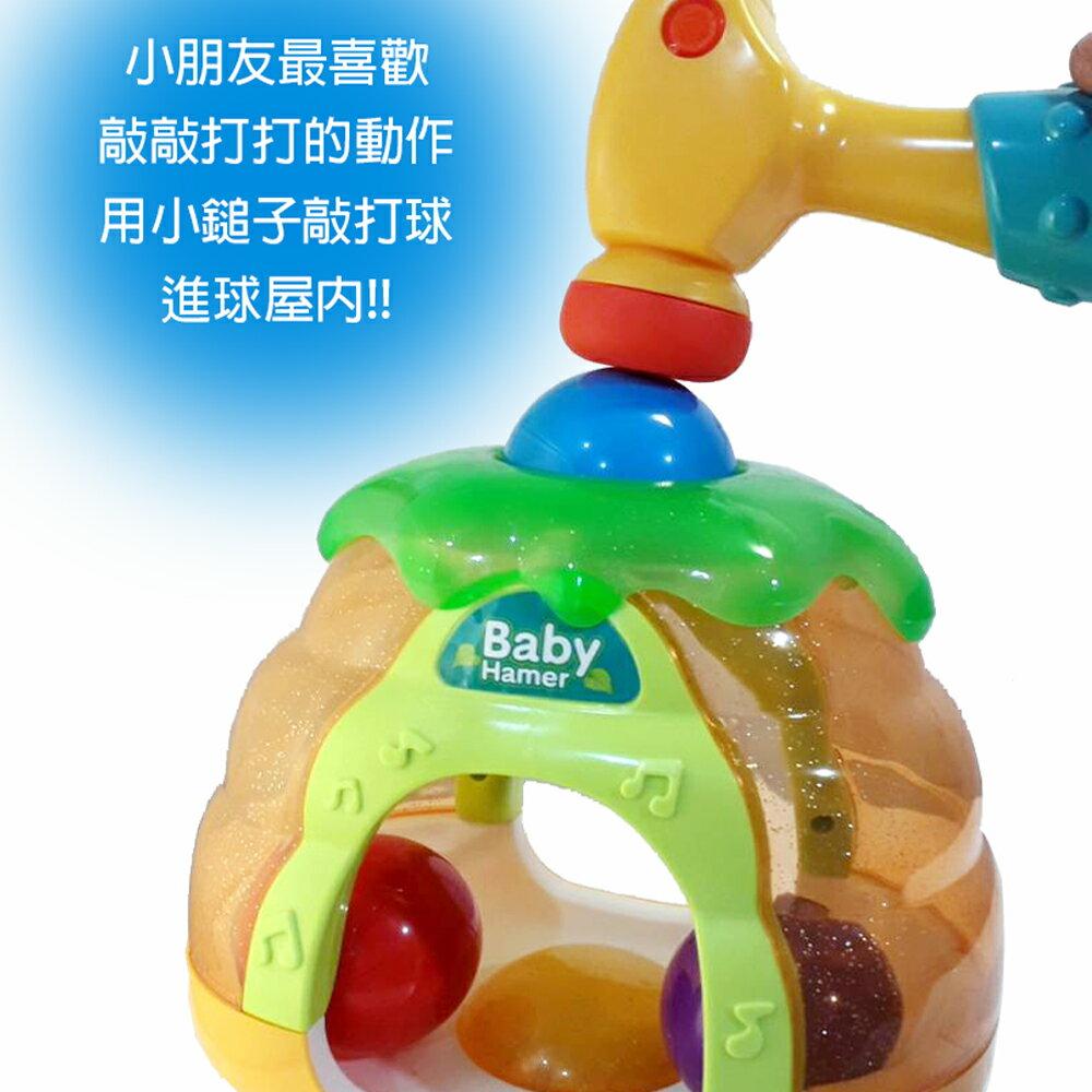 【GCT玩具嚴選】寶寶聲光音樂槌球屋