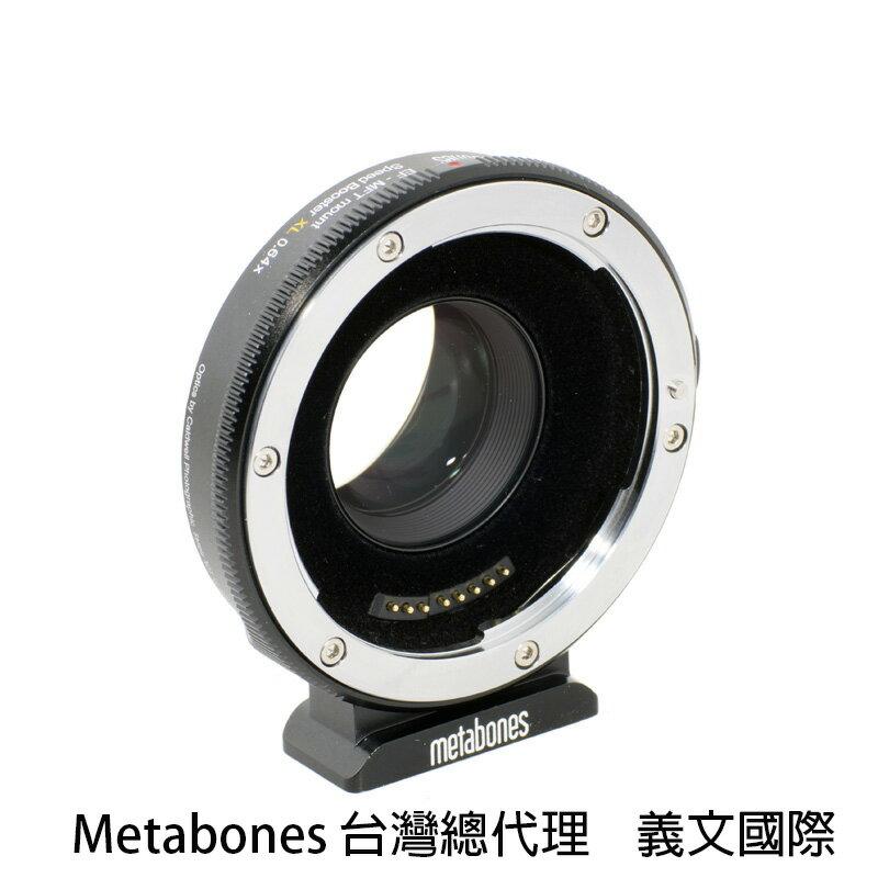 Metabones接環專賣店:Canon EF -M43 T Speed Booster XL0.64x