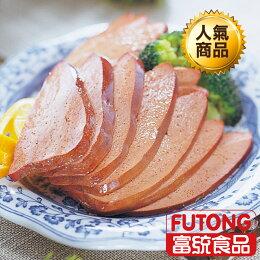 蔗香豬肝200g
