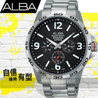 ALBA 劉以豪代言陽光男孩日曆腕錶/44mm/VD75-X092D/AP6339X1公司貨/禮物/型男