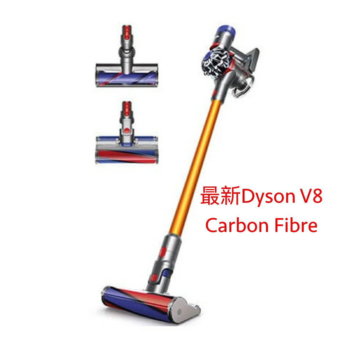 [全店97折][3/31前,PG會員領券再折350] [建軍電器]最新 Dyson V8 Carbon Fibre 現貨 SV10 十吸頭&贈送收納包