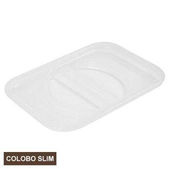 COLOBO SLIM收納盒盒蓋 CLEAR 透明
