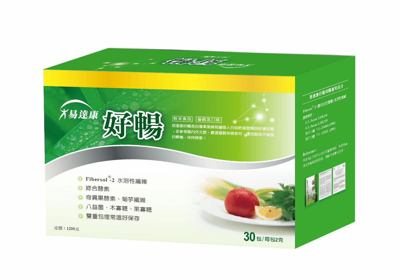 【買一送一】【安琪兒】 台灣【易達康】好暢(30包/盒) 0