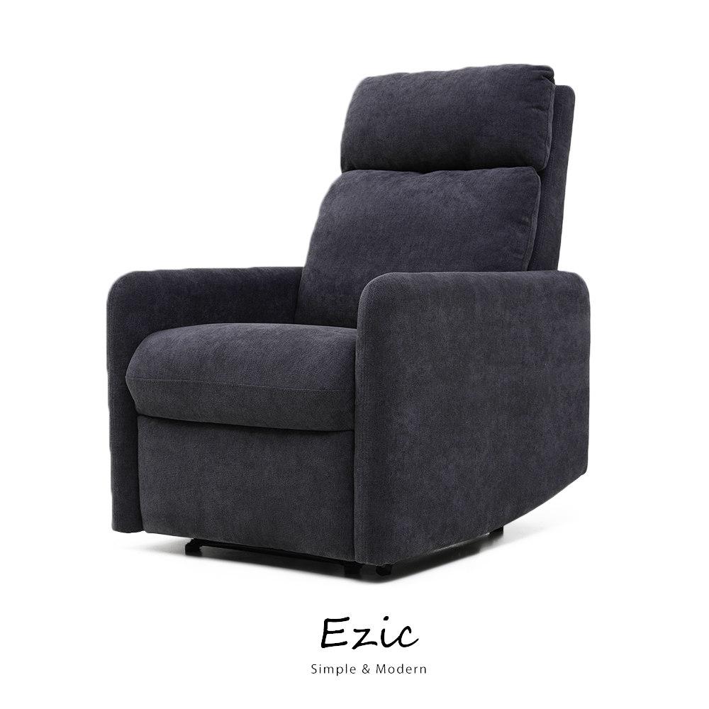 Ezic單人無段式功能沙發/躺椅/休閒椅/美甲椅 / H&D