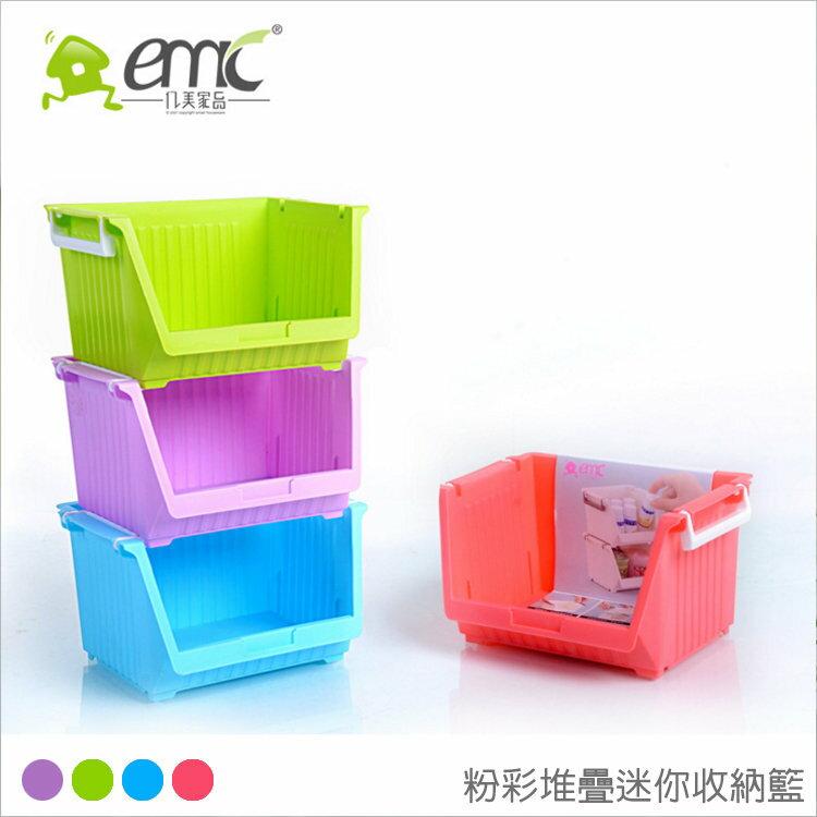 ~二入組~粉彩堆疊迷你收納盒  遙控器收納  辦公用品  廚房用品  衛浴用品  牙刷架