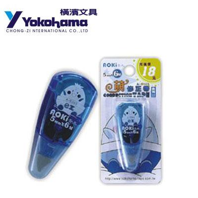 YOKOHAMA 橫濱 萌修正帶A~S3052^(藍^) 10個 盒