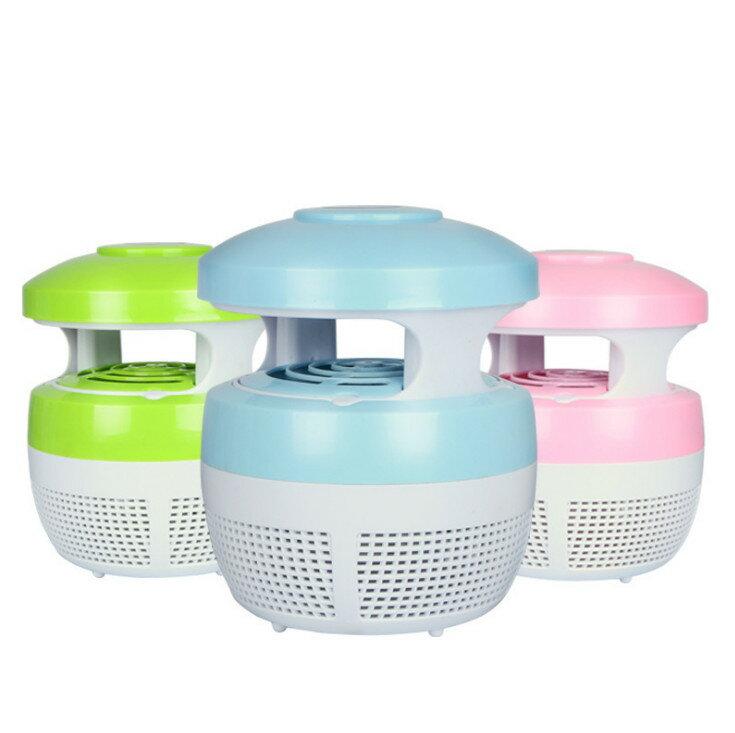 滅蚊寶環保節能高效滅蚊燈 藍色  粉色  綠色