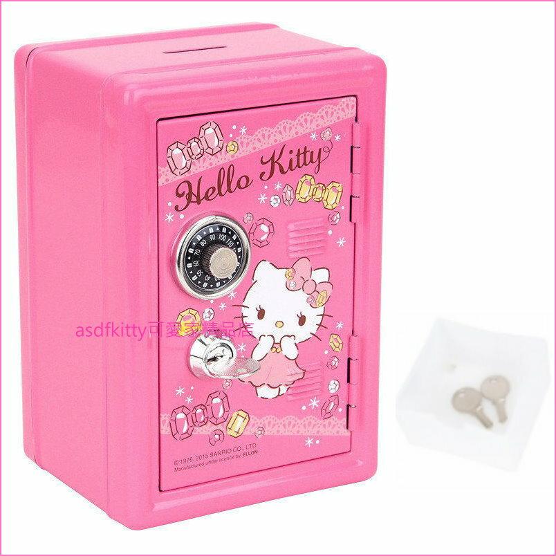 asdfkitty可愛家☆KITTY保險箱造型鐵製存錢筒/儲金箱-附密碼鎖.鑰匙-日本正版商品