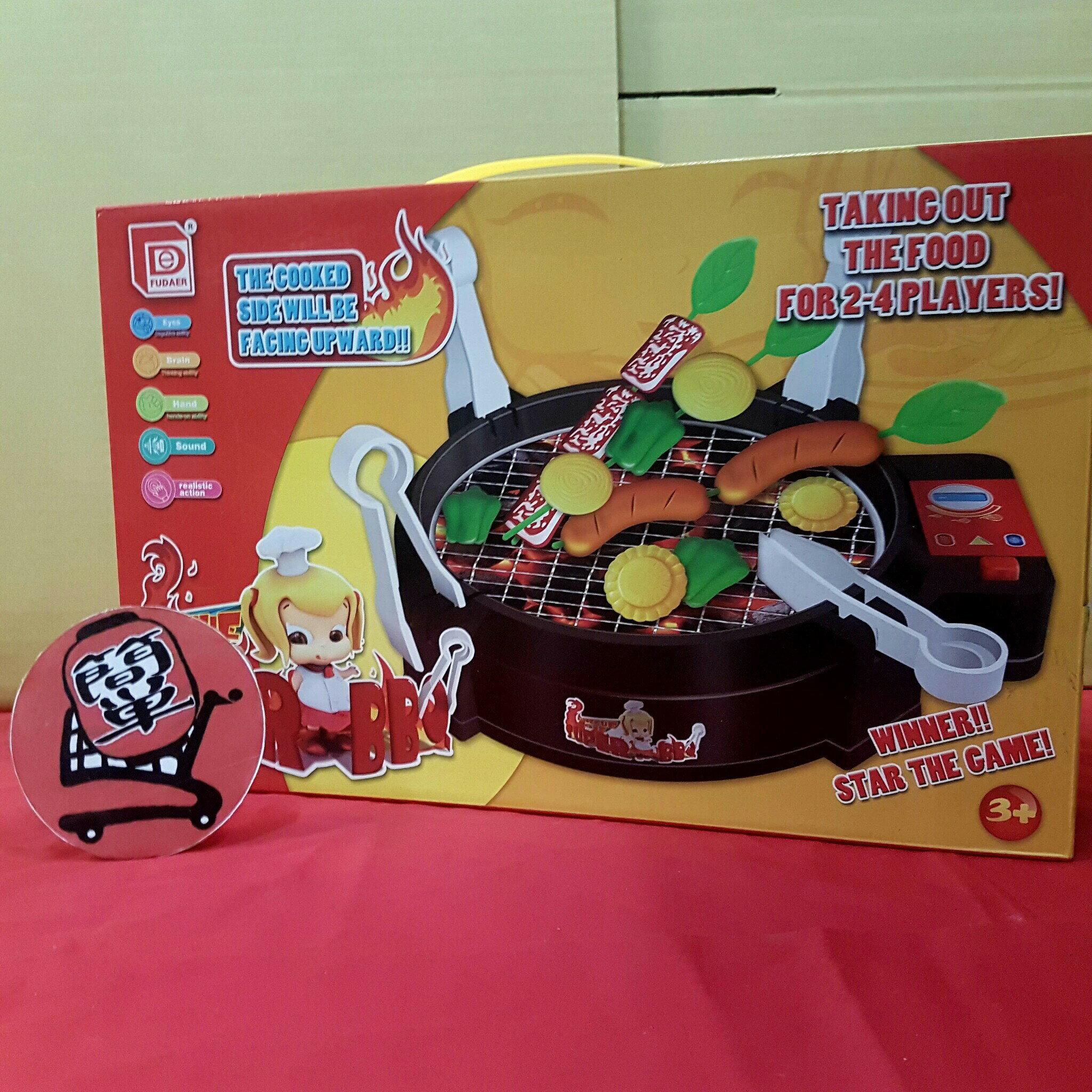 ~簡単 購~電動歡樂烤肉盤遊戲組 過家家擬真烤肉玩具 商檢合格