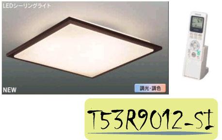 Toshiba日本東芝★方型原木 53W 連續調光調色 LED遙控吸頂燈 高演色吸頂燈★永光照明T53R9012-SI