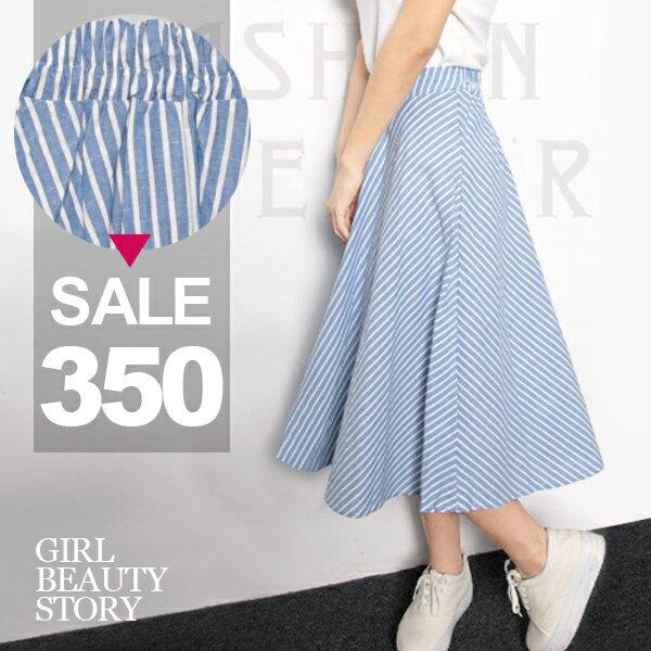 SISI~P7007~甜美清新高腰中長款藍白條紋傘狀大襬棉麻長裙A字裙半身裙
