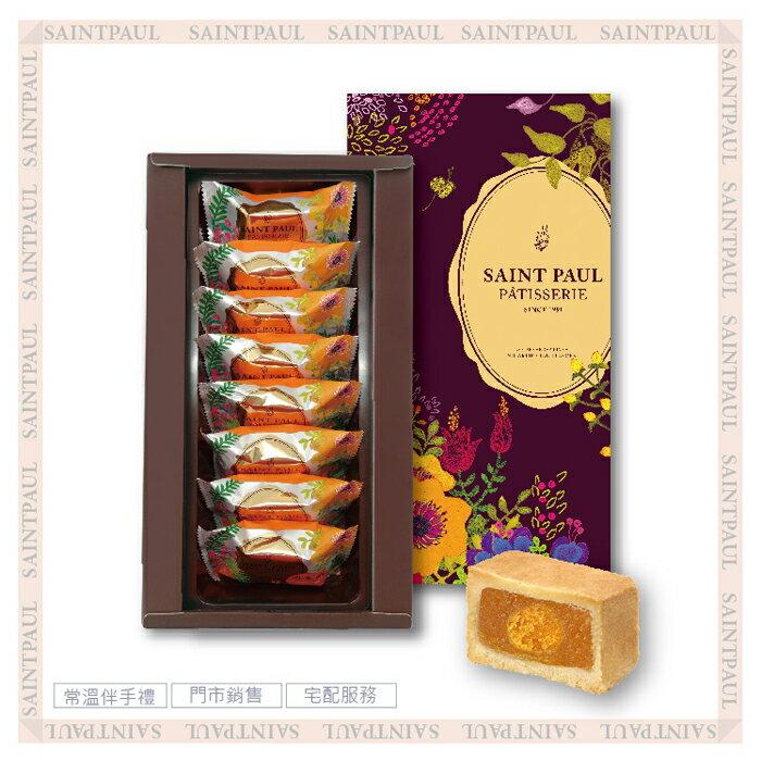 聖保羅烘焙花園 鳳凰酥8入禮盒