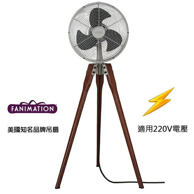 [top fan] Fanimation Arden 14.53英吋立扇(FP8014SN-220)砂鎳色