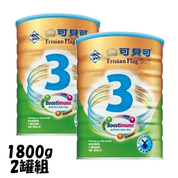 『121婦嬰用品館』金可貝可 3號幼兒成長奶粉1800g *2罐★平均$740/罐