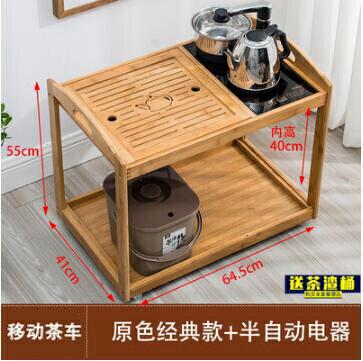 移動茶幾茶臺小茶桌客廳沙發邊幾矮款茶車家用茶具茶盤一體泡茶臺ATF 樂活 全館八八折