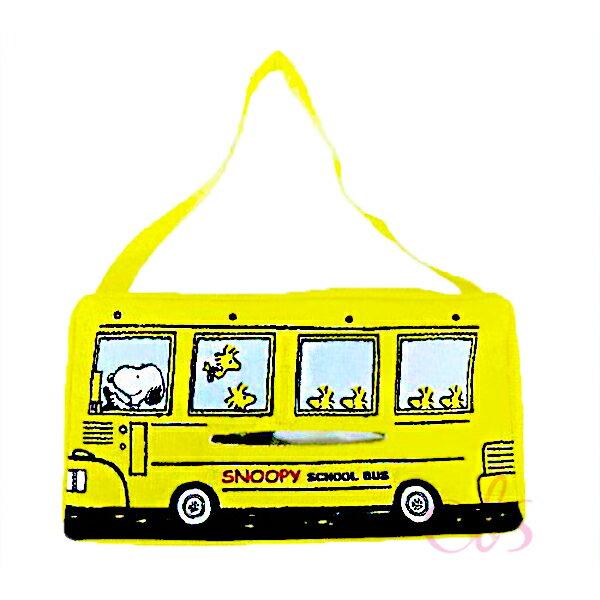 日本史努比SNOOPY美國學園校車車用吊掛式面紙盒套亮黃☆艾莉莎ELS☆