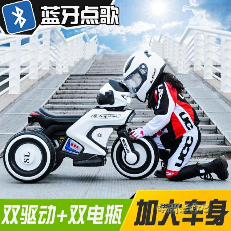 兒童電動摩托車三輪車小孩玩具車女寶寶電瓶車男孩充電童車鼎優康yh