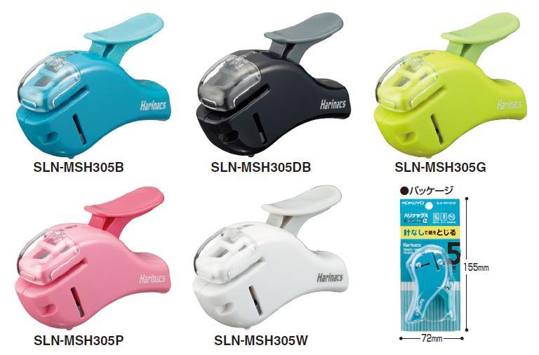 KOKUYO SLN-MSH305省力型無針釘書機