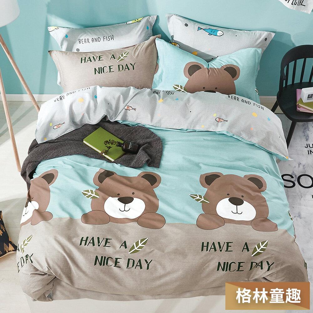 【加$1送專用洗衣袋】100% 精梳純棉 雙人被套床包四件組 雙人四件式 台灣製 MIT  @多款可選 Pure One 3