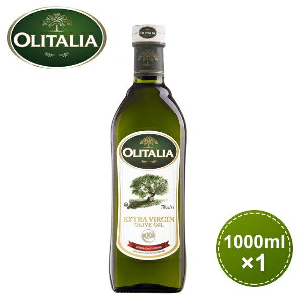 【奧利塔】olitalia特級冷壓橄欖油1000m *1瓶( A220006)