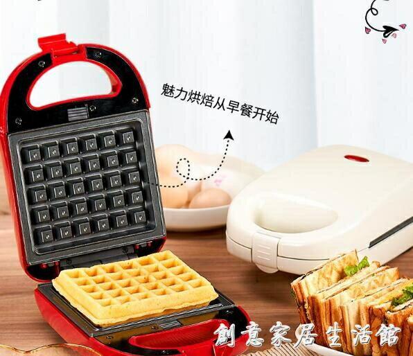 【快速出貨】三明治機早餐機輕食機華夫餅面包機三文治機加熱鍋吐司壓烤機 聖誕交換禮物