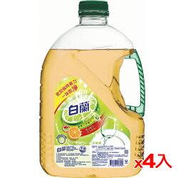 全新白蘭動力配方洗碗精(鮮柚)2.8kg*4(箱)【愛買】