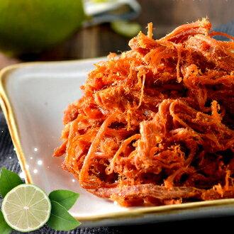 【超值清爽免運組】圓燒豬肉乾-鮮檸檬+條子豬肉乾-原味+ 嚴選檸檬豬肉絲★ 1
