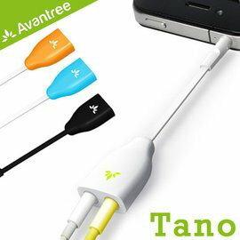 *╯新風尚潮流╭* Avantree 音樂一轉二分享 電腦主音源可喇叭 耳機 同步輸出 音源分接線 Tano