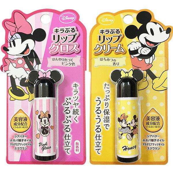 迪士尼 Disney 米奇  米妮 保濕光潤 護唇膏 4.4g~Belle倍莉小舖~