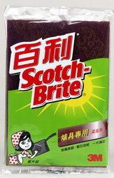 [淨園] 3M 百利爐具專用菜瓜布-抗菌《 金屬表面.磨石地板及銹漬的清洗 》