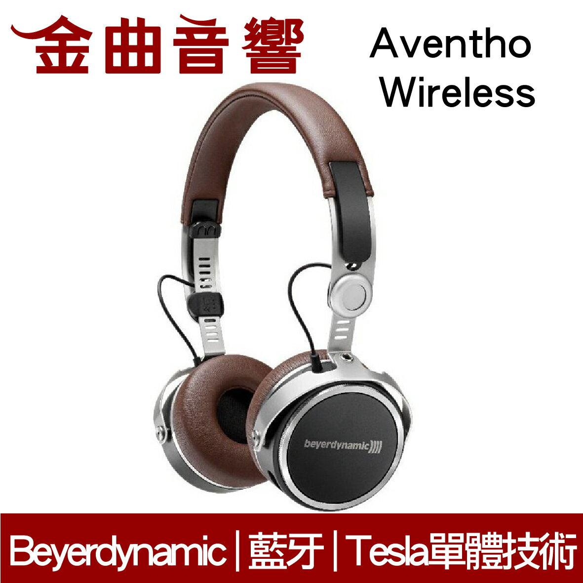 Beyerdynamic 拜耳 Aventho Wireless 棕色 無線 藍牙 耳罩式耳機 | 金曲音響