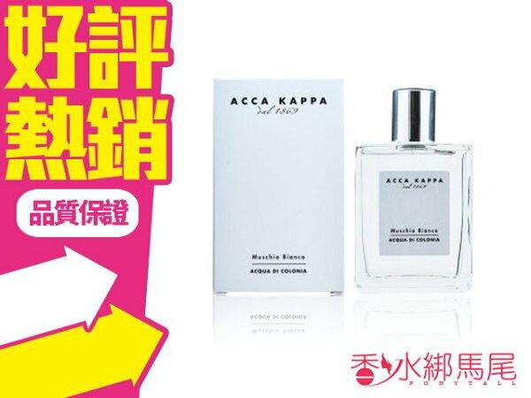 AccaKappa白麝香香水100ml◐香水綁馬尾◐