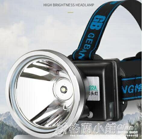 夜釣LED頭燈強光充電超亮頭戴式疝氣釣魚專用礦燈超長續航感應燈