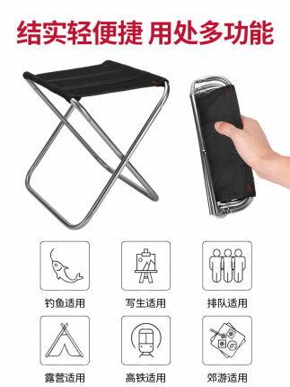 戶外折疊椅 戶外凳可攜式椅子美術生折疊椅馬紮鋁合金小板凳釣魚凳子旅行裝備『MY4397』