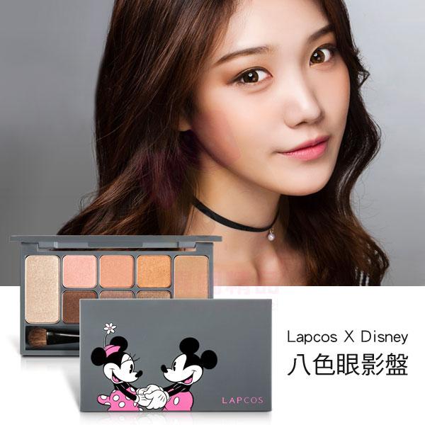 韓國 Lapcos x Disney 迪士尼 八色眼影盤 卡通聯名美妝 §異國精品§